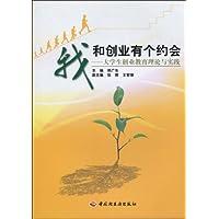 http://ec4.images-amazon.com/images/I/41TGFlp3bcL._AA200_.jpg