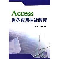 http://ec4.images-amazon.com/images/I/41TI8hvZCWL._AA200_.jpg