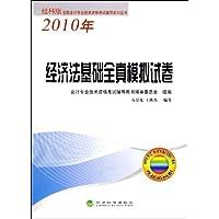 http://ec4.images-amazon.com/images/I/41TJhz-J3pL._AA200_.jpg