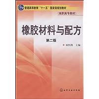 http://ec4.images-amazon.com/images/I/41TMzNsLZwL._AA200_.jpg