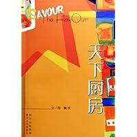 http://ec4.images-amazon.com/images/I/41TNzgL5n7L._AA200_.jpg
