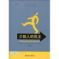 http://ec4.images-amazon.com/images/I/41TPDyk7QAL._AA200_.jpg
