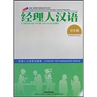 http://ec4.images-amazon.com/images/I/41TPhXom4eL._AA200_.jpg