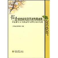 http://ec4.images-amazon.com/images/I/41TRU5JlSBL._AA200_.jpg