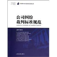 http://ec4.images-amazon.com/images/I/41TT53yy4DL._AA200_.jpg