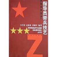 http://ec4.images-amazon.com/images/I/41TT6u5H5tL._AA200_.jpg