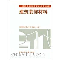 http://ec4.images-amazon.com/images/I/41TTq2KWguL._AA200_.jpg