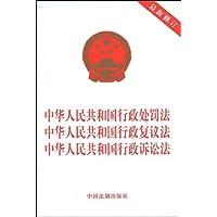 http://ec4.images-amazon.com/images/I/41TVF6U8REL._AA200_.jpg