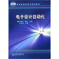 http://ec4.images-amazon.com/images/I/41TXlOvpyGL._AA200_.jpg