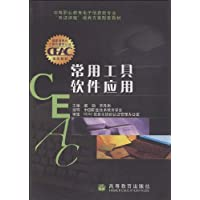 http://ec4.images-amazon.com/images/I/41TYtWYPuyL._AA200_.jpg