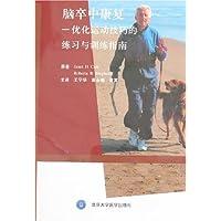 http://ec4.images-amazon.com/images/I/41TZFjD65jL._AA200_.jpg