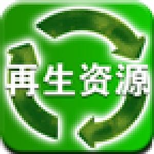 中国再生资源网-亚马逊应用商店-亚马逊中国