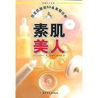 http://ec4.images-amazon.com/images/I/41TdDVjW3QL._AA200_.jpg