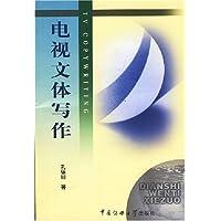 http://ec4.images-amazon.com/images/I/41TfylSABgL._AA200_.jpg