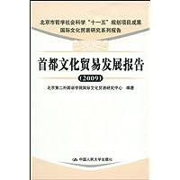 http://ec4.images-amazon.com/images/I/41TgcEN8SgL._AA200_.jpg
