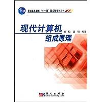 http://ec4.images-amazon.com/images/I/41TimcynZ2L._AA200_.jpg