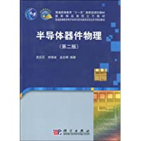 http://ec4.images-amazon.com/images/I/41TlcIVS74L._AA200_.jpg