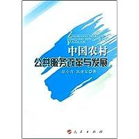 http://ec4.images-amazon.com/images/I/41TmKCgeWOL._AA200_.jpg