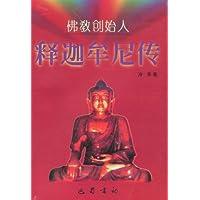 http://ec4.images-amazon.com/images/I/41Tmk4oSPJL._AA200_.jpg