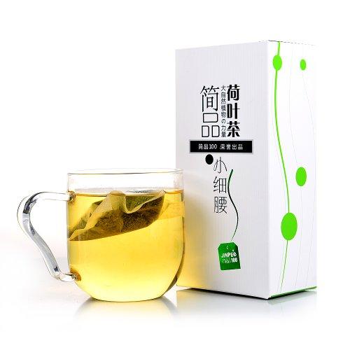 【买2赠1 赠同款】简品100 小细腰荷叶茶 纯天然袋泡茶/含绿茶/组合型花草茶 专为瘦腰设计-图片