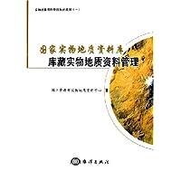 http://ec4.images-amazon.com/images/I/41TpqB5DsVL._AA200_.jpg