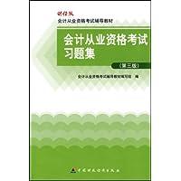 http://ec4.images-amazon.com/images/I/41Tq8CCoSHL._AA200_.jpg