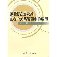 http://ec4.images-amazon.com/images/I/41TsNa-Q6NL._AA200_.jpg