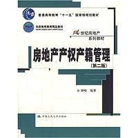 http://ec4.images-amazon.com/images/I/41Tt2udhRbL._AA200_.jpg