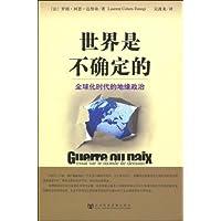 http://ec4.images-amazon.com/images/I/41TuiYlbqVL._AA200_.jpg