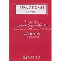 http://ec4.images-amazon.com/images/I/41TvGnOcW3L._AA200_.jpg