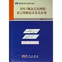 http://ec4.images-amazon.com/images/I/41TvR3wvAjL._AA200_.jpg