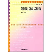 http://ec4.images-amazon.com/images/I/41Tw2AxDgJL._AA200_.jpg