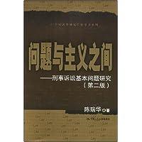 http://ec4.images-amazon.com/images/I/41U%2BDTZoHbL._AA200_.jpg