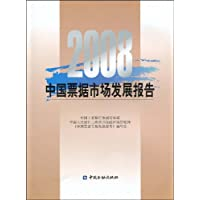 http://ec4.images-amazon.com/images/I/41U-Eig5FTL._AA200_.jpg