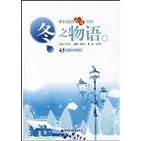 http://ec4.images-amazon.com/images/I/41U-Gsq%2BFRL._AA200_.jpg