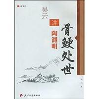 http://ec4.images-amazon.com/images/I/41U-Sgu6szL._AA200_.jpg