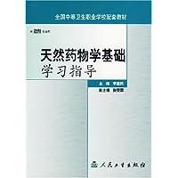 http://ec4.images-amazon.com/images/I/41U-zZbD8XL._AA200_.jpg