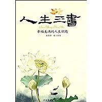 http://ec4.images-amazon.com/images/I/41U0CIw4qjL._AA200_.jpg