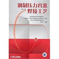 http://ec4.images-amazon.com/images/I/41U1iZP%2BvDL._AA200_.jpg