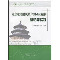 http://ec4.images-amazon.com/images/I/41U3TomqWnL._AA200_.jpg