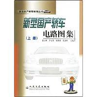 http://ec4.images-amazon.com/images/I/41U61n1u6hL._AA200_.jpg