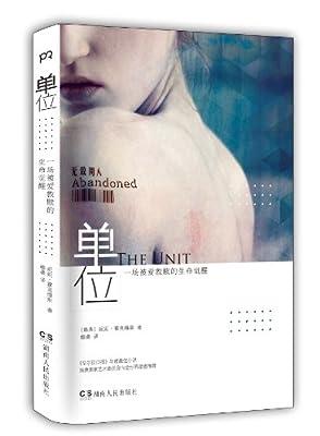 单位.pdf