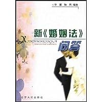 http://ec4.images-amazon.com/images/I/41UH6-ZfvwL._AA200_.jpg