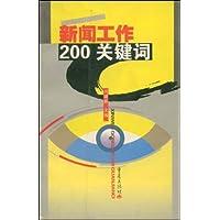 http://ec4.images-amazon.com/images/I/41UI%2BAMswkL._AA200_.jpg