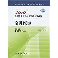 http://ec4.images-amazon.com/images/I/41UJl4epm9L._AA200_.jpg