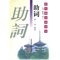 http://ec4.images-amazon.com/images/I/41UJog1DmfL._AA200_.jpg