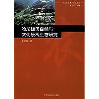 http://ec4.images-amazon.com/images/I/41UJopCOnpL._AA200_.jpg