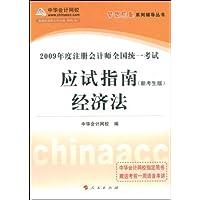 http://ec4.images-amazon.com/images/I/41UKOQ93ApL._AA200_.jpg