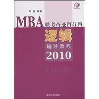 http://ec4.images-amazon.com/images/I/41UKriyxG1L._AA200_.jpg