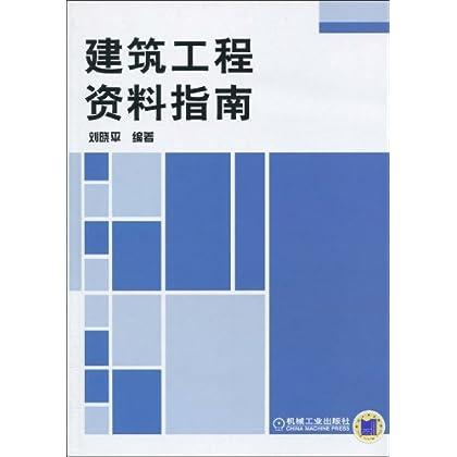 施工图纸审核记录表